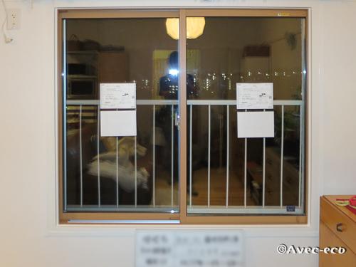 施工例0240-サッシカバー工事(高断熱タイプ)